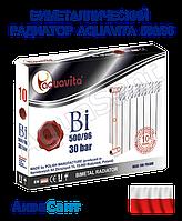 Біметалічний радіатор опалення Aquavita 500/96