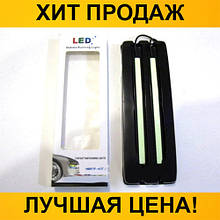 LED Автофара противотуманка 173см