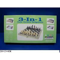 """Шахматы деревянные  """"3в1"""", шашки, нарды, в коробке 30*15*4см"""