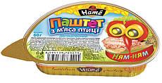 Акція -20% Паштет HAME деликатесный из мяса птицы, алюминиевая упаковка, 60 г