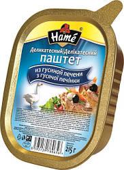 Акція -20% Паштет HAME из гусиной печени деликатесный, алюминиевая упаковка, 215 г