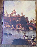 Шкатулка-книга (30х24х8)