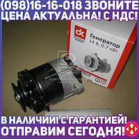 ⭐⭐⭐⭐⭐ Генератор МТЗ 80,82 14В 0,7кВт