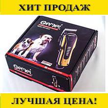 Машинка для стрижки животных Gemei GM 6063