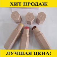 Консилер корректор Fenty Beauty 3шт