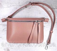 462-1 Натуральная кожа, Сумка бананка женская, на молнии, розовая сумочка пудровая Сумка пудра Сумка на пояс, фото 2