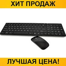 Клавиатура + Мышка беспроводная wireless k06