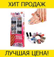 Набор Fab Foils для дизайна ногтей