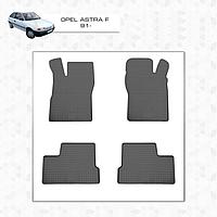 Opel Astra F резиновые коврики Stingray Premium