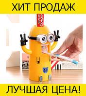 Дозатор Миньон