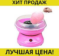 Аппарат для приготовления сладкой ваты COTTON CANDY MAKER