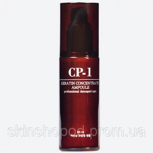 Концентрированная эссенция для волос с кератином против повреждений CP‐1 KERATIN CONCENTRATE AMPOULE - 80 мл