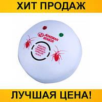 Отпугиватель для насекомых AO-201A