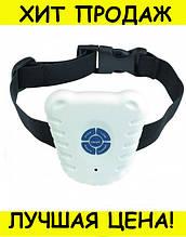 Ошейник антилай Bark Control Dog Collar