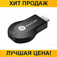 Адаптер HDMI Google Chromecast Anycast M2