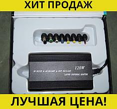 Универсальный блок питания (DC 12V, AC 110-240V / DC 12-24V, usb 5V)