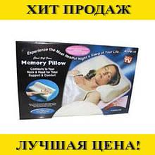 Подушка ортопедическая с памятью Memory Foam Pillow