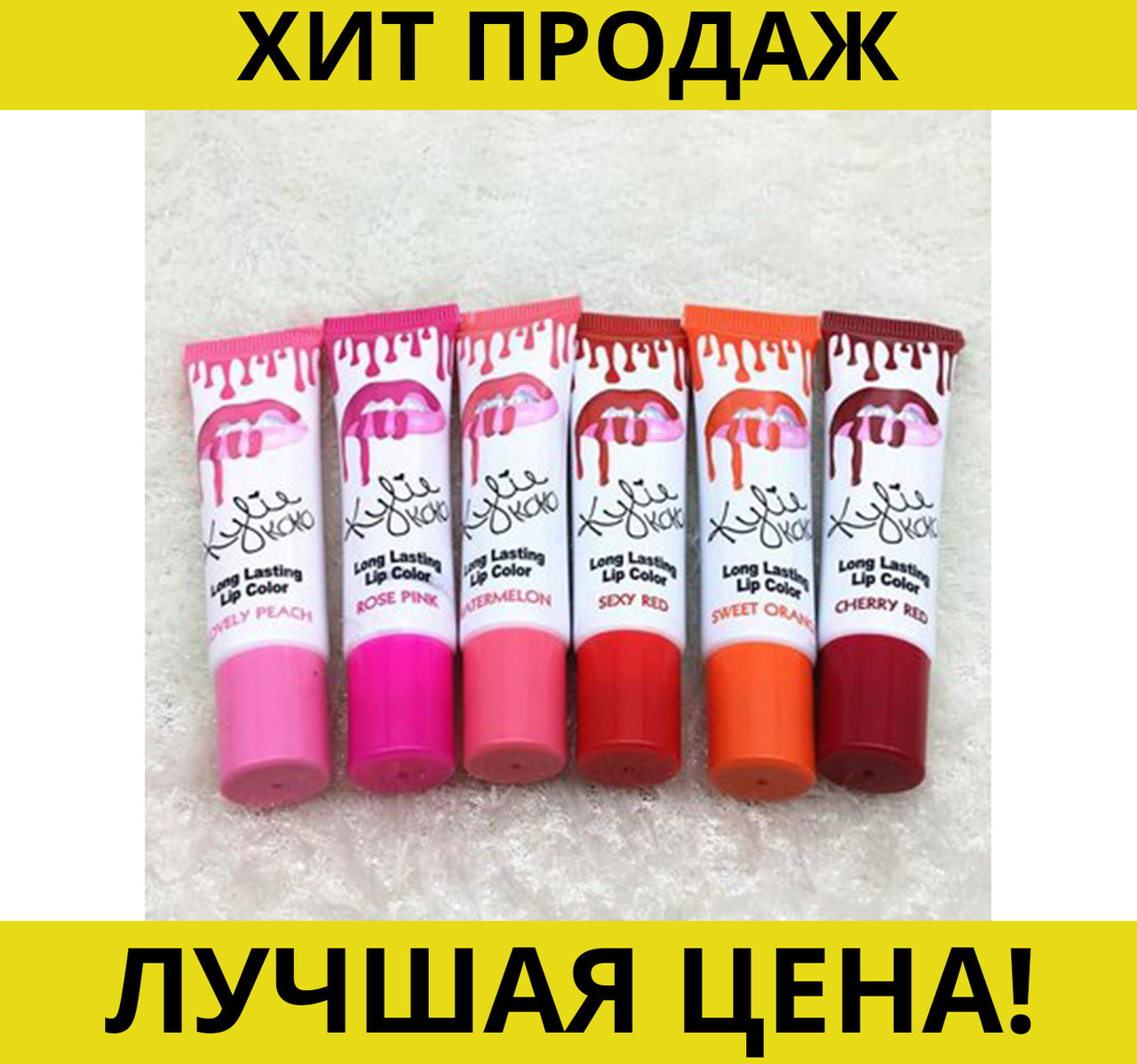 Тинт для губ Kylie Koko Long Lasting Lip Color