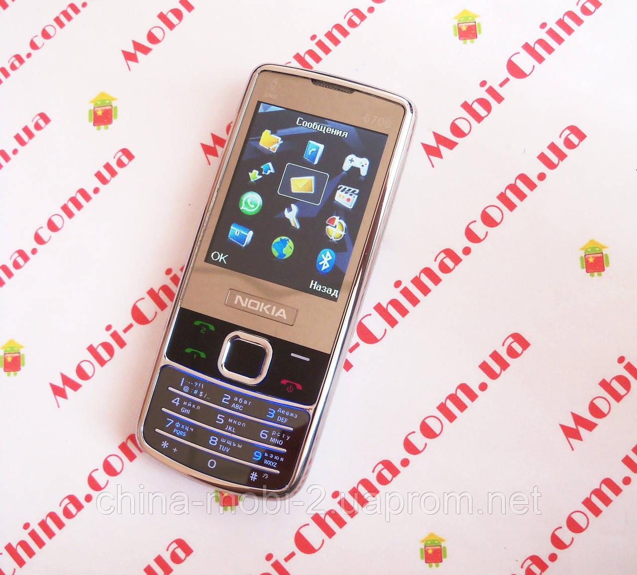 Копия Nokia 6700 silver  Hope 6700