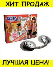 Миостимулятор для тела Gym Form Duo (Джим Форм Дуо)