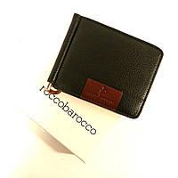 Купюрник-зажим кожаный для денег магнитный RoccoBarocco 5184, отделение на молнии