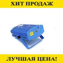 Мини лазерный проектор D09-6