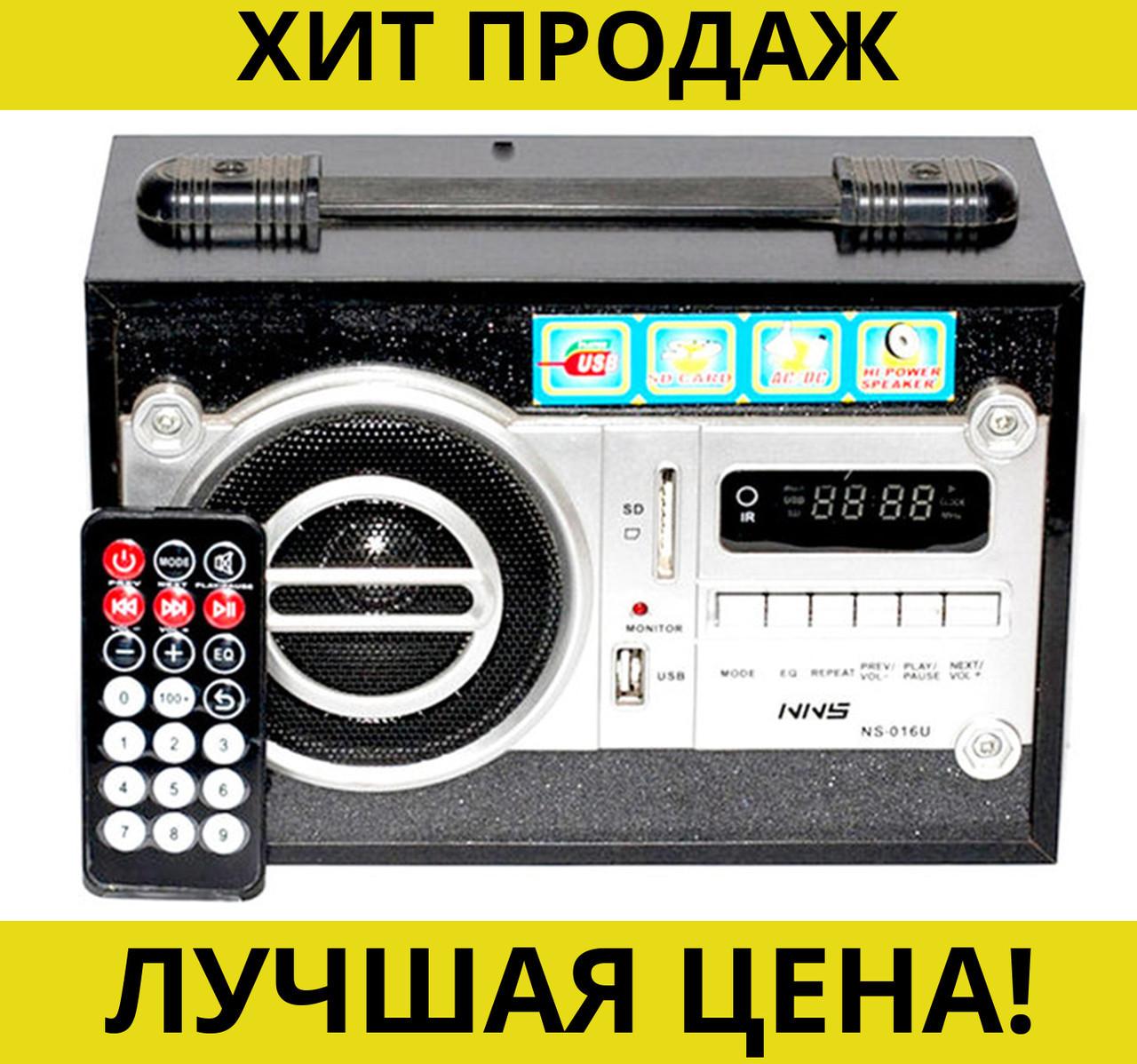 РАДИОПРИЕМНИК NS-016U NNS- Новинка