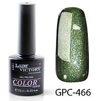 Цветной гель-лак с мерцанием  7,3мл. GPC-(461-470) 7.3, Lady Victory, Китай, Травяной зеленый металлик