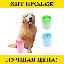Емкость для мытья лап  pet feet washer