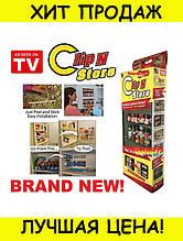 Кухонный органайзер Clip N Store держатель для специй для шкафов и холодильников