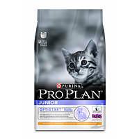 Сухой корм для котят PURINA Pro Plan (Про План) Kitten 10кг