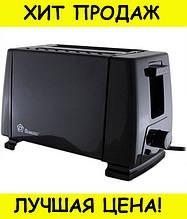 Тостер MS 3230 черный
