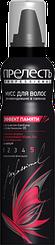 """Мусс для волос """"Эффект памяти"""" суперсильная фиксация 200 мл Прелесть Professional"""