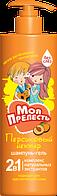 """Шампунь-гель для детей """"Персиковый нектар"""" 2в1 500мл """"Моя Прелесть"""""""