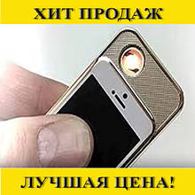 Зажигалка USB 106 айфон