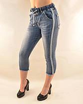 Бриджи женские джинсовые с серебристой полосой Капри женские 25 - 30, фото 2