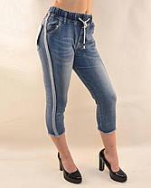Бриджи женские джинсовые с серебристой полосой Капри женские 25 - 30, фото 3