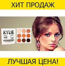 Палетка теней для век Kylie Jenner Kyshadow
