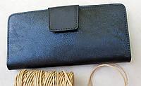 Женский элегантный кошелек из натуральной кожи с отделениями для бумажных денег карточек и мелочи, фото 1