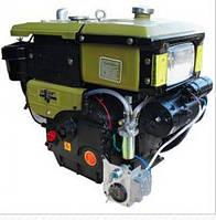 Двигатель Кентавр  ДД195ВЭ(12 л.с.,электорстартер)