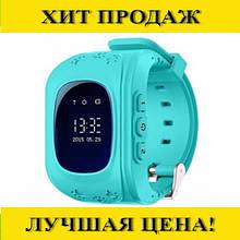 Наручные часы Smart Q50LСD GPS
