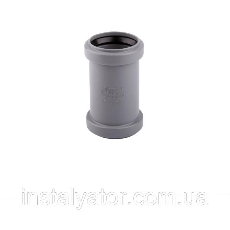 Муфта двухраструбная НТ Д110/110 (115510)