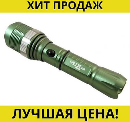 Тактический фонарь POLESE K09- Новинка, фото 2
