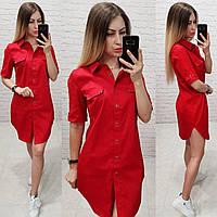 Новинка!!! Стильное платье - рубашка, арт 827, цвет красный в горох