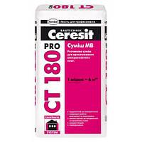 Смесь Ceresit CT 180 Pro МВ для крепления плит из минеральной ваты  (серый, 27 кг)