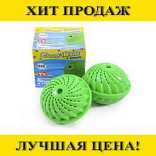 Шар для стирки Clean Ballz ЗЕЛЕНЫЙ