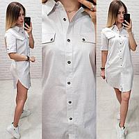 Новинка!!! Стильное платье - рубашка, арт 827, цвет белый в горох