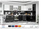 Кухня Кармен, фото 2