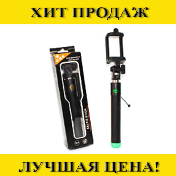 Селфи палка 34T BT (Bluetooth) - H0111- Новинка