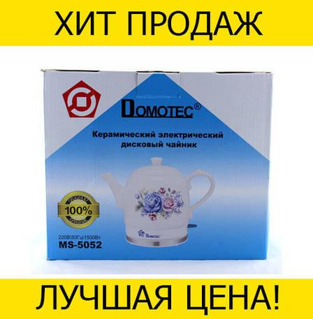 Керамический электрический чайник Dоmotec MS 5052- Новинка, фото 2